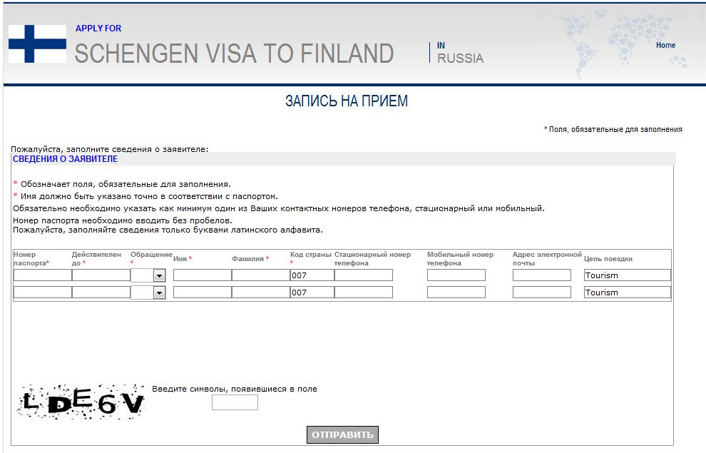 Как сделать визу в финляндию в санкт-петербурге