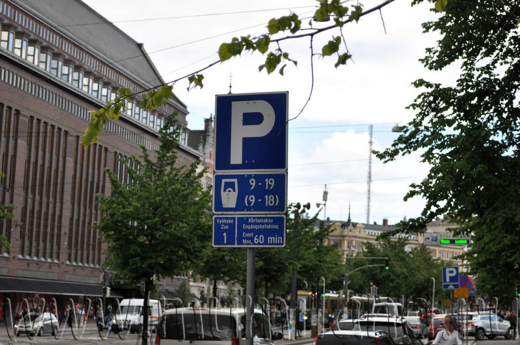 Парковка в центре Хельсинки