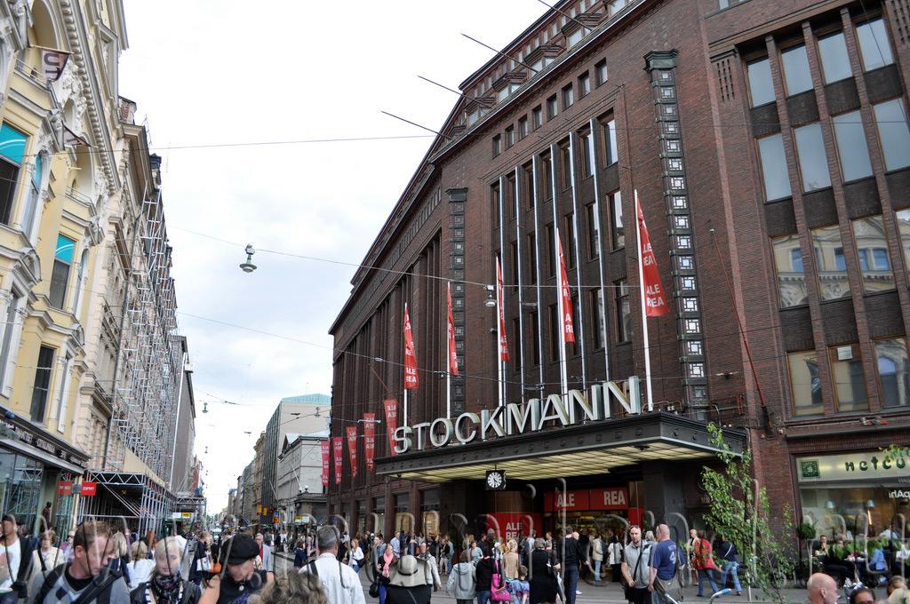 торговый центр Стокманн в